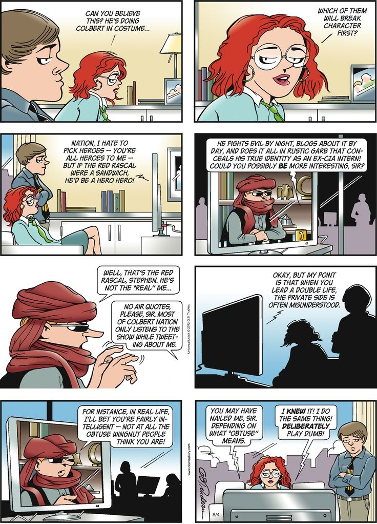 comic strip by garry trudeau Gifts