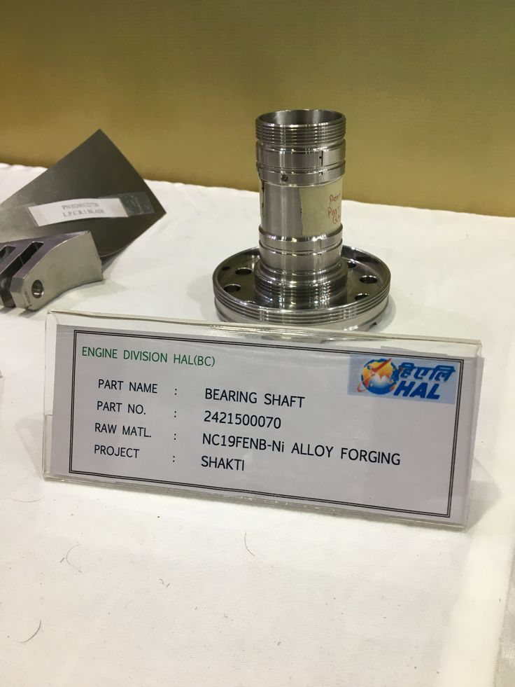HAL Dhruv - Bearing shaft