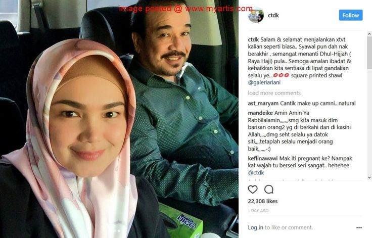 """ISU SITI NURHALIZA 'HAMIL LAGI': """"DOAKAN AGAR JADI KENYATAAN"""" - SUAMI   Jika sekitar bulan Disember 2015 penyanyi nombor 1 negara Datuk Siti Nurhaliza Tarudin telah mengalamai keguguran ketika usia kandungannya 2 bulan terkini Siti dikhabarkan telah hamil lagi. Sekiranya benar impian Siti bersama suaminya Datuk Seri Khalid Mohd. Jiwa (Datuk K) untuk menimang cahaya mata bakal menjadi kenyataan.<< BERITA & GAMBAR SELANJUTNYA - SILA KLIK >> via My Artis Gosip"""