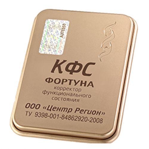 Piastra di Kolzov - FORTUNA E SUCCESSO 175€ - Idealandia