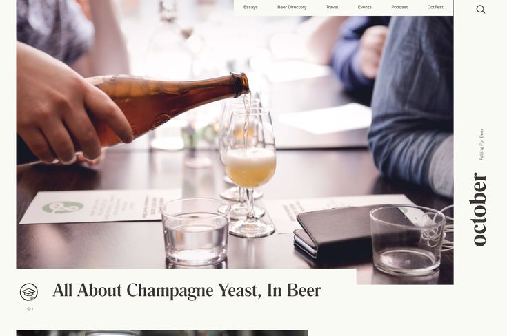 Pitchfork is launching a craft beer site, October.
