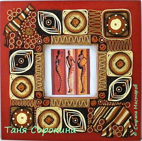 Декор предметов Аппликация из скрученных жгутиков И снова Африканская тема  Пейп-арт Салфетки фото 1