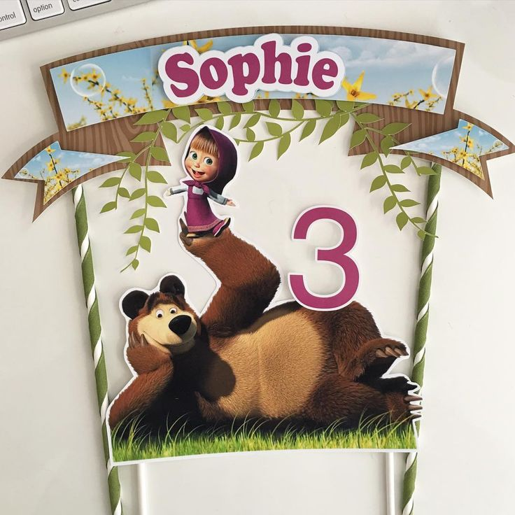 In love wish this theme!! Masha and the Bear Cake topper for Sophie's 3rd…