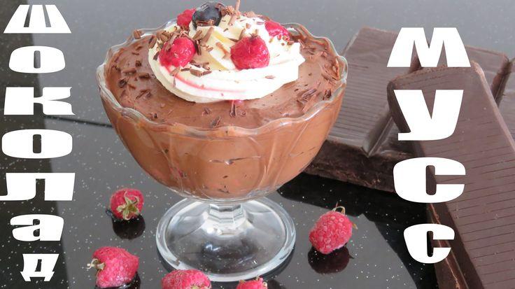 Шоколадный Мусс làm Socola Mousse mịn thơm chocolate Mousse