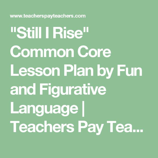 """Still I Rise"" Common Core Lesson Plan by Fun and Figurative Language 