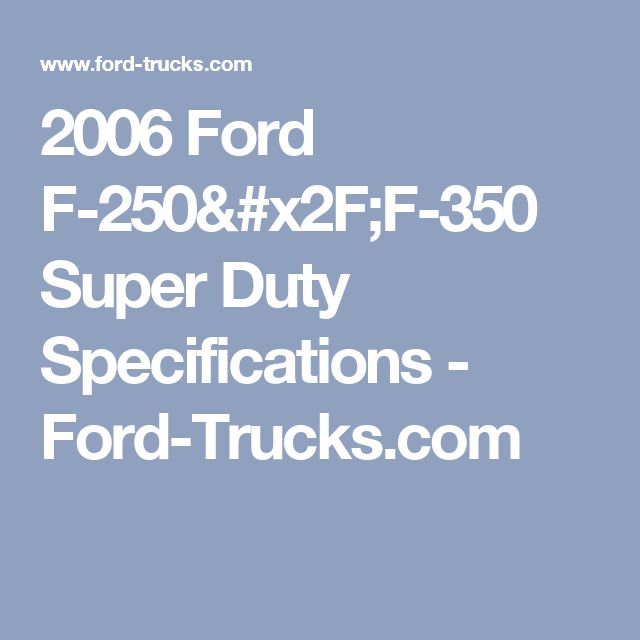 2006 Ford F-250/F-350 Super Duty Specifications - Ford-Trucks.com