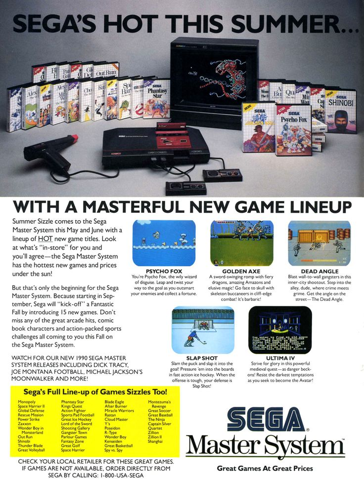 Sega Master Systembadbirdkc:Ad for Sega Master System - note the red tip on the light phaser; I've never actually seen one like that.—http://www.megalextoria.com/forum2