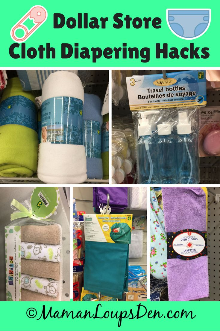 Items you can buy at the dollar store to help make cloth diapering super affordable! Dollar Store Cloth Diapering Hacks