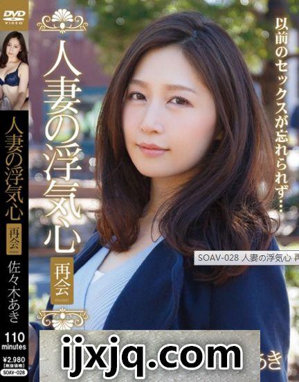 佐佐木明希/佐々木あき 骑兵作品合集更新五