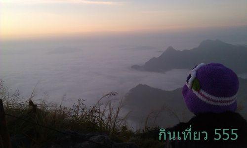 Phuceefah - The Heaven on the Earth.  ภูชี้ฟ้า สวรรค์น้อยๆ บนแผ่นดินโลก