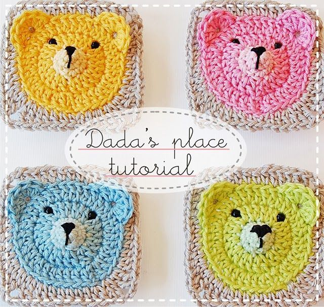 "And finally, here it is, Teddy Bear Granny Square Tutorial! My very first one! For this granny square, as for my Teddy bear baby blanket I used 100% cotton yarn 125m/50gr called ""Tango"" manufactured b"
