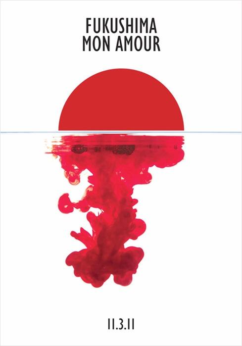 ADC STUDIO: 日本震災海報設計《 Help Japan Poster Design 》