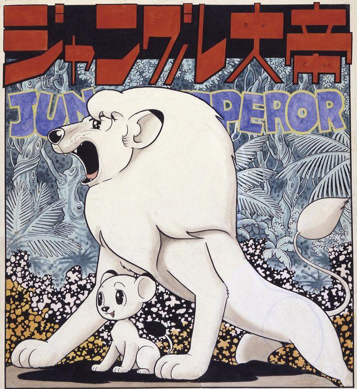 Kimba il leone bianco (Jungle Taitei) - Osamu Tezuka