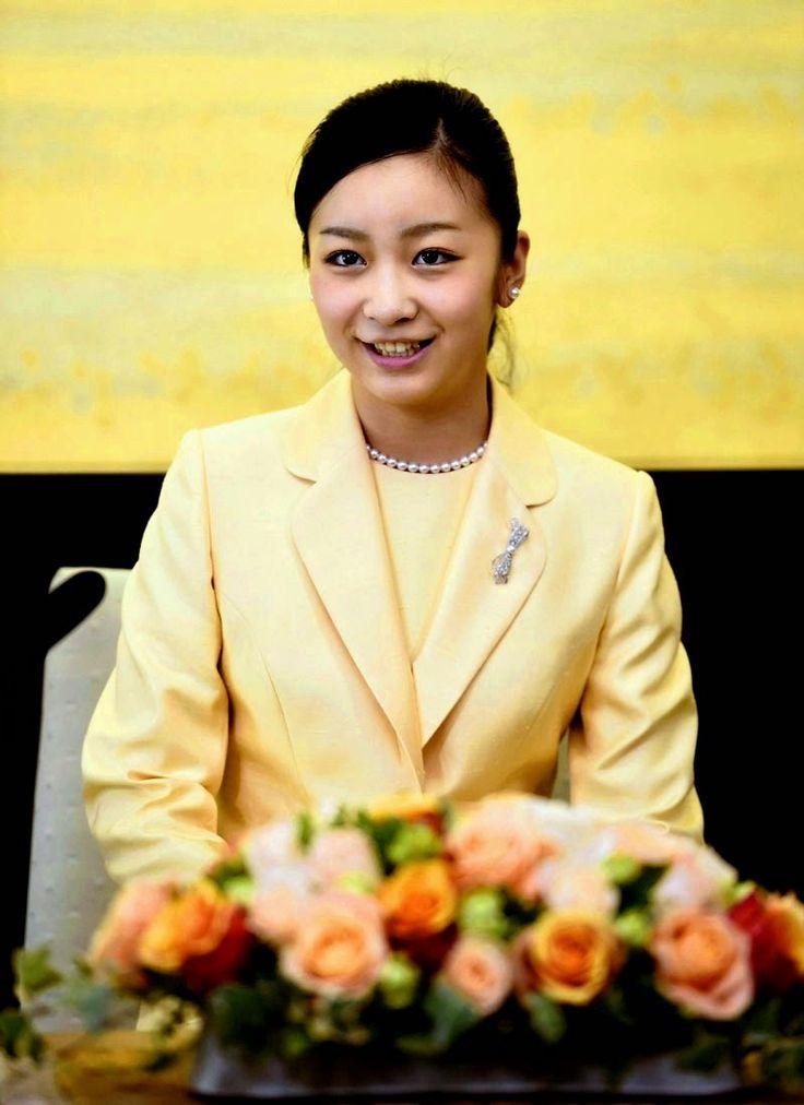 THE PRINCESS H.I.H. Princess Kako of Akishino of Japan, Daughter of Emperor Akihito