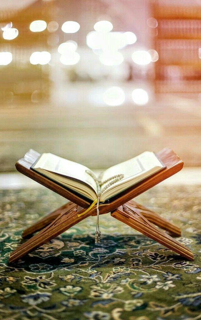 Pin By Noor Altai On Quran Quran Wallpaper Islamic Wallpaper Quran Book