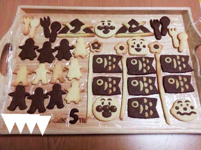 端午の節句☆鯉のぼりアンパンマンクッキーの画像
