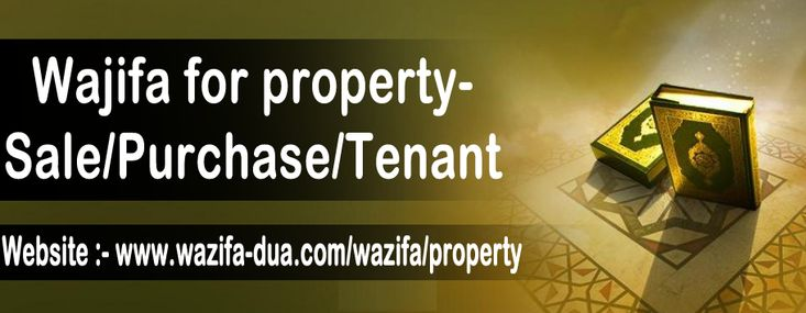 It is a dream of every person to own a house and everyone put all efforts to create one sometime it take the whole life of the person to fulfill his dream of owning a home. Wajifa for the property is one of the best methods to purchase your own home in a very short time period.