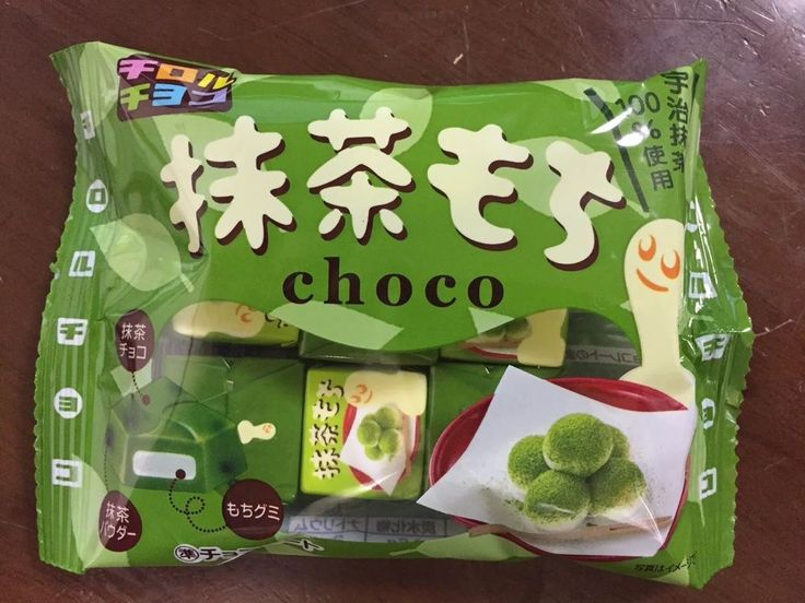 Japanese Chocolate - Tirol Matcha Powder (Green Tea) Mochi  - 7 pieces/Bag  | eBay