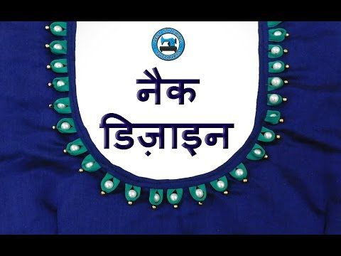 churidar Neck Pattern/ new cutting neck designs//20 types Of Churidar Suit Neck Designs - YouTube