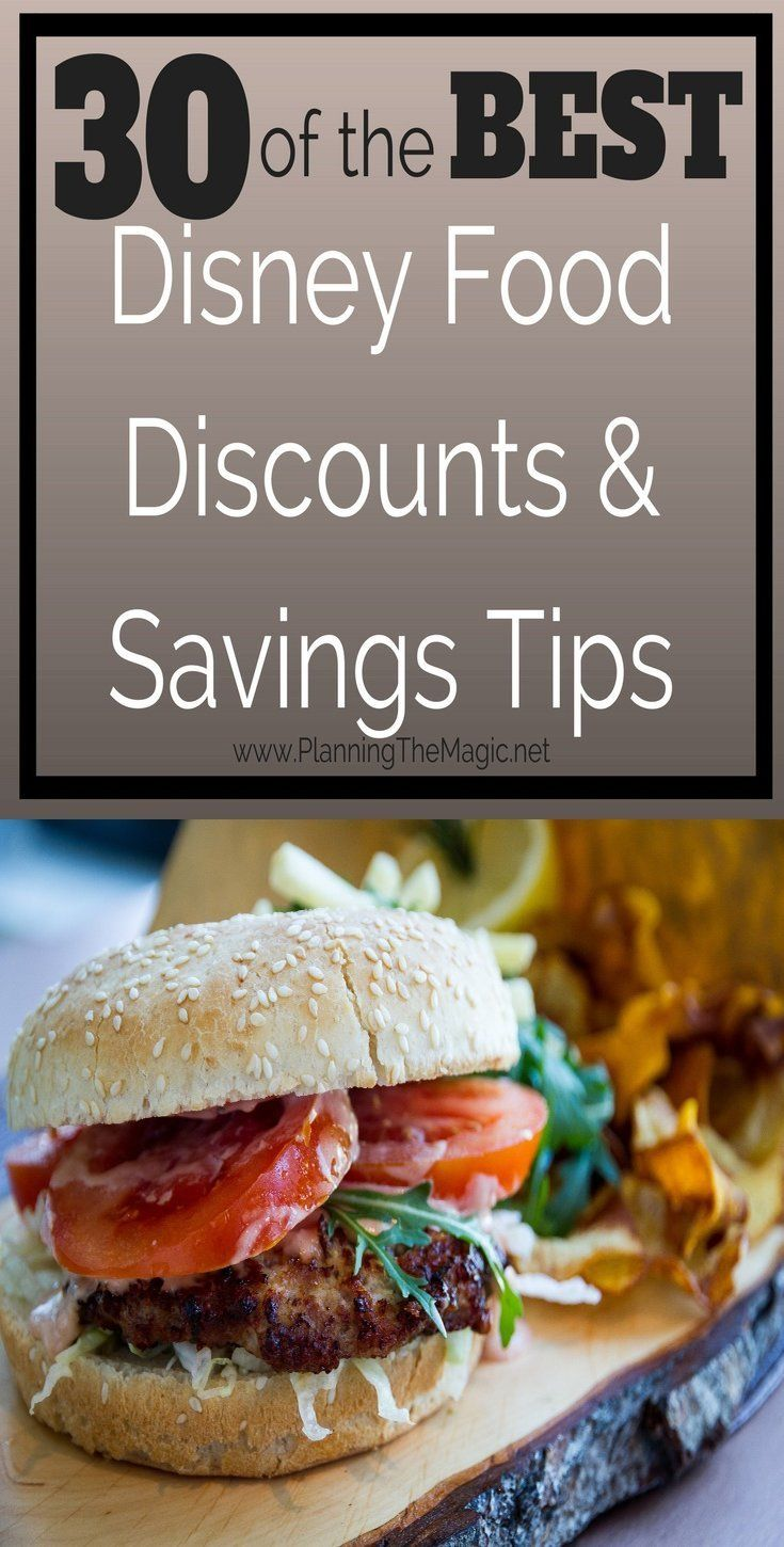 Disney World Food Discounts  - 30 of the BEST Disney World Food Discounts - All you need to slice your Disney food budget by at least 50%.  Find more information at http://www.planningthemagic.net