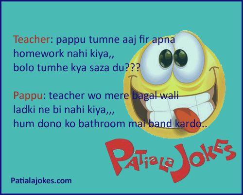 teacher student jokes, students jokes, funny jokes, funny images