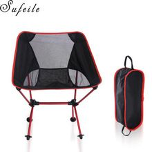 SUFEILE Outdoor camping barbecue portable folding chair Ultra-light aluminum alloy moon chair Beach fishing chair S15D50