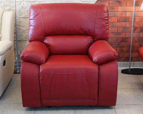 Fotel skórzany czerwony z funkcją relaks, bujany, obrotowy, ektryczny Bostonsofa - skórzane meble wypoczynkowe.