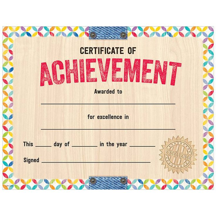 This colorful and rustic-looking Upcycle Style Certificate of Achievement is a perfect reward for students in any grade from PreK to 12.  The woodgrain style background layered with trendy patterns and colored textures gives this award a warm, creative and charming look.  The engraved-look of the Excellence seal compliments the natural feel of this award.