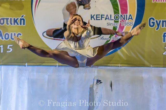 Φεστιβάλ Γυμναστικής Κεφαλλονιάς 27o ΔΙΕΘΝΕΣ ΦΕΣΤΙΒΑΛ «ΑΝΝΑ ΠΟΛΛΑΤΟΥ» ΚΕΦΑΛΟΝΙΑ 2015