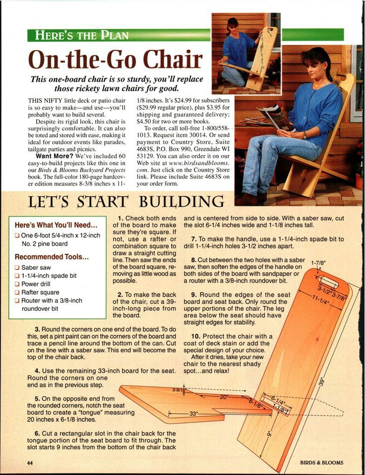 DIY Wooden On The Go Chair