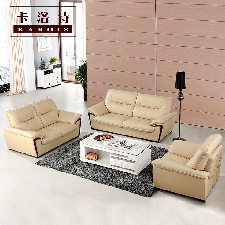 latest sofa designs 2016 furniture living room modern leather 3 2 1sectional sofa set