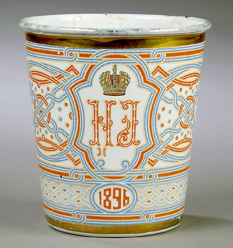Image result for Nicholas II Coronation mug