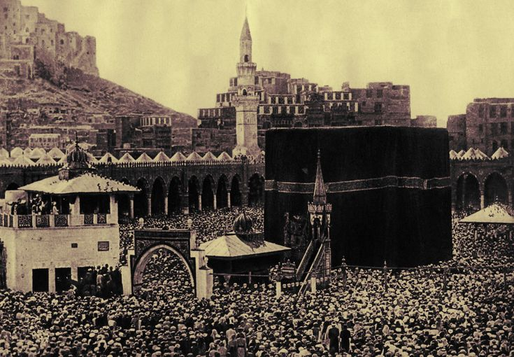 Pilgrims in 1920 at the Kaaba, Mecca, Saudi Arabia, the most sacred site in the Islamic religion.