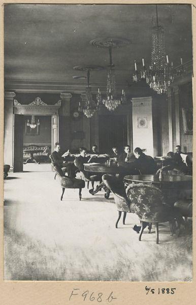 [BILD:17972] Stockholms nation [ i Uppsala ]