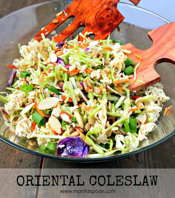 Very easy and tasty salad to make - ramen noodles, almonds and sunflower seeds provide the crunch and the dressing is quite tasty. You can't go wrong with this Oriental (Asian) Coleslaw. Perfect for picnics and potlucks, or any gathering! via @manilaspoon
