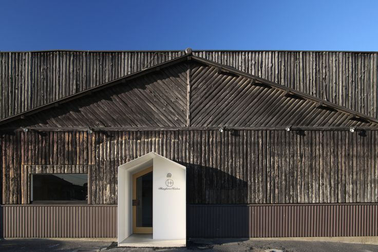 Weathered wood facade.