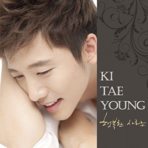 Ki Tae Young   기태영   D.O.B 9/12/1978 (Sagittarius)