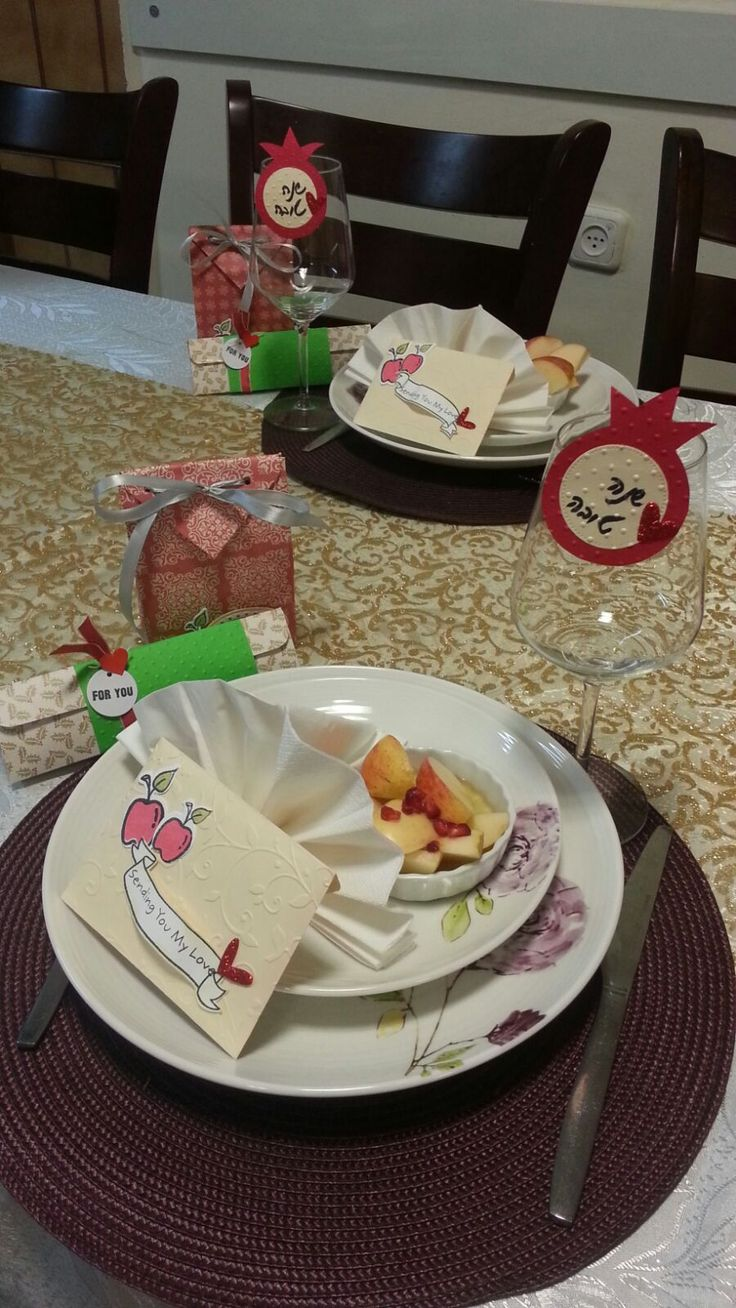 Shana Tova 2015 ! Welcome to my Rosh Hashana Table this year! | Jewish ...