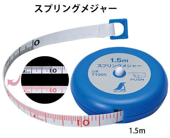 "Shinwa Spring Tape Measure / 1pc -Auto Retractable Spring Tape Measure. ( when finished simply press the button to retract the tape.) -Flexing soft tape measure double sides ruler.( metric ruler ) -Tape: Made of a fibreglass material -Tape length: 60"" (1.5m) -Tape width: 8mm  #id15312"