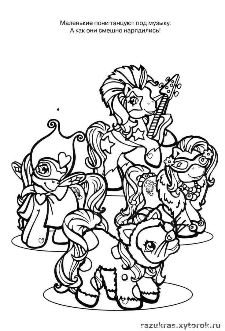 My little pony halloween coloring page - Mon Petit Poney My Little Pony Cool Coloring Pagesadult