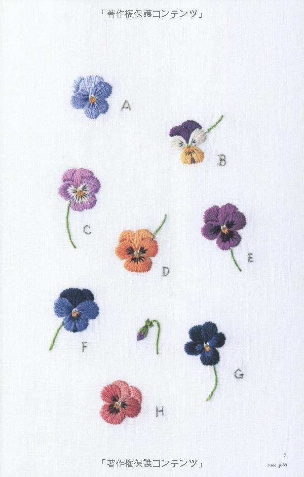 庭の花図鑑 青木和子の刺しゅう : 青木 和子 : 本 : Amazon