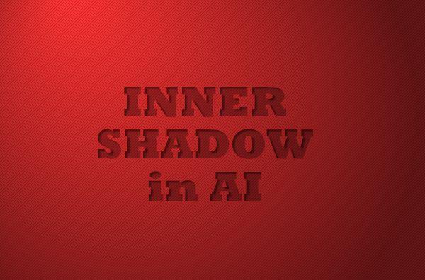 Inner Shadow in Adobe Illustrator #tutorial