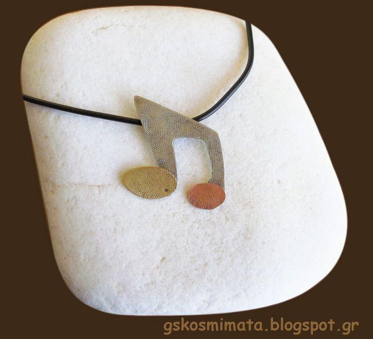 Χειροποίητα κοσμήματα: Χειροποίητο κολιέ μουσική νότα