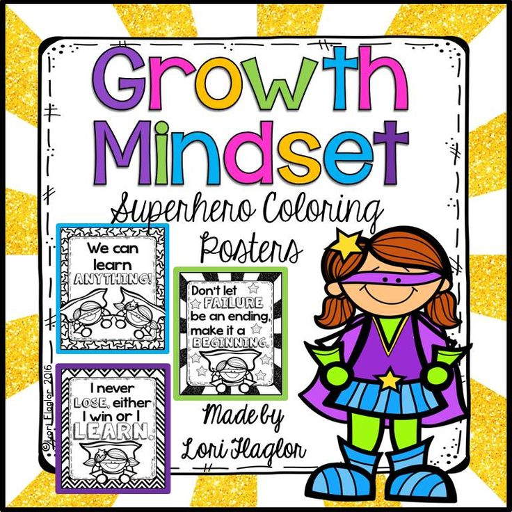 1000 images about my tpt products on pinterest addition strategies
