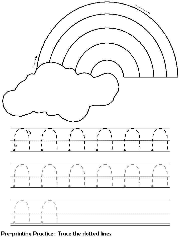 pre-writing worksheets / fine motor