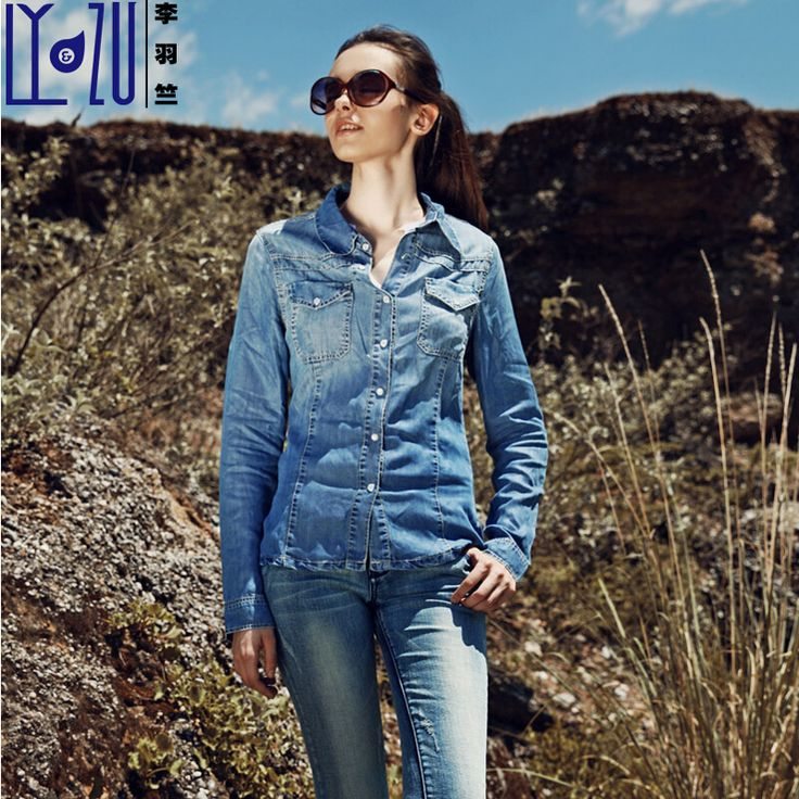 Denim shirt for women, autumn time