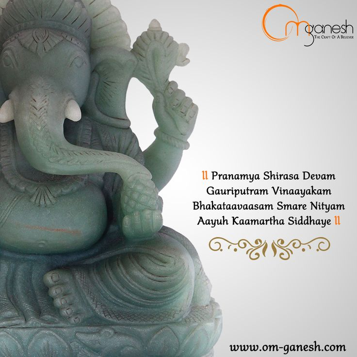 Every day, we bow down to beloved Lord Ganesha, who resides in the heart of His devotees, forever blessing them with good health & prosperity. www.om-ganesh.com