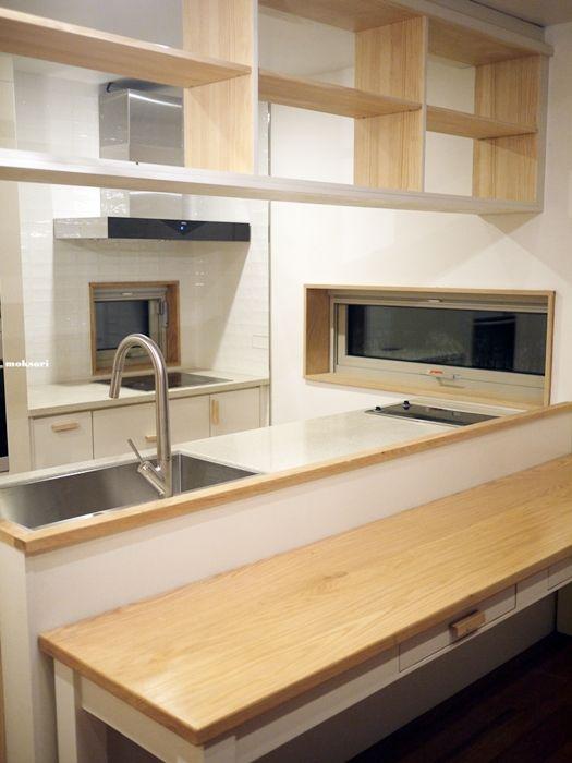 Wood  kitchen  korea  나무 그 내음.... 木小里