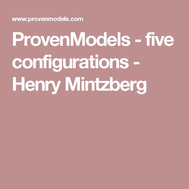 ProvenModels - five configurations - Henry Mintzberg
