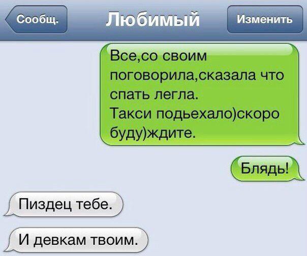 Любимый))